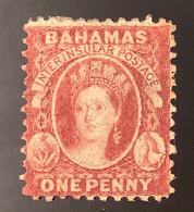 RPS CERT: Bahamas RARE SG 7= 2250£ Fine Unused, 1861 1d Lake, No Wmk, Perf 11-12 (NEUF TB BWI British Empire Michel 2c - 1859-1963 Crown Colony