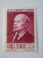 D185107   China 1955 Mi 283  -   The 85th Anniversary Of The Birth Of Lenin - Ungebraucht