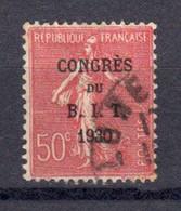 France 1930 Yvert 264 Oblitere - Gebraucht
