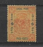 1896 CHINA SHANGHAI COAT OF ARMS 4c Orange On Yellow  MINT H WMK CHAN LS162 $7 - Unused Stamps