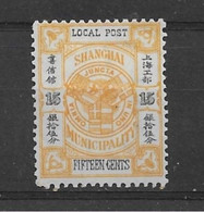 1893 CHINA SHANGHAI COAT OF ARMS WMK 15c YELLOW MINT  H CHAN LS155 - Unused Stamps
