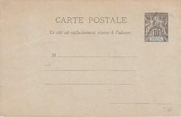 < Sénégal Entier Carte Postale Type Allégories 10c Sans Date .. TB Mais Léger Pli Peu Marqué .. ACEP CP 2 - Covers & Documents