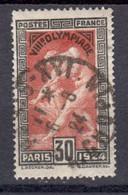 France 1924 Yvert 185 Oblitéré.  Jeux Olympiques - Gebraucht