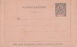 < Sénégal Entier Carte Lettre Type Allégories 25c Sans Date .. TB ..   ACEP CL  2 - Covers & Documents