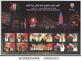 KUWAIT 2012 51st ANNIVERSARY OF INDEPENDENCE OF THE STATE OF KUWAIT MIN/SHT MNH - Kuwait