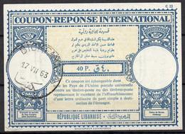 LEBANON / LIBAN London Type Lo17 40P.International Reply Coupon Reponse Antwortschein IAS IRC O BICKFAYA 17.07.63 - Lebanon