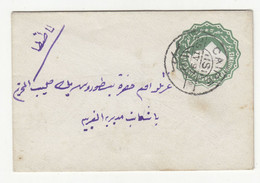 Egypt Small Postal Stationery Letter Cover Posted 1897 Caire B211015 - 1866-1914 Khedivate Of Egypt