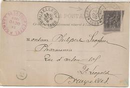 FRANCIA TP 1898 TOUR EIFFEL MAT EXPOSITION UNIVERSELLE - 1889 – Paris (Frankreich)