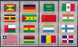 UNO NEW YORK 1985 Mi-Nr. 472/87 ** MNH - Unused Stamps