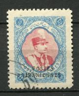 Iran Persien Nr.652        O  Used        (050) - Iran