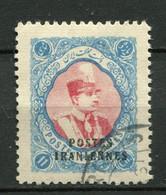 Iran Persien Nr.652        O  Used        (051) - Iran