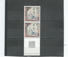 FRANCE  Lot De 2 N°   1982 **    YT  Valeur : 2.20 € - Ungebraucht