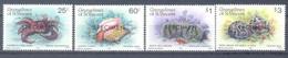 ST VINCENT GRENADINES  (WER4689) - St.Vincent & Grenadines