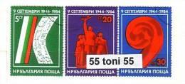 1984 September Revolution 3v.- -used (O)  Bulgaria / Bulgarie - Gebraucht