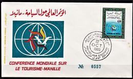 MAROC 1980 FDC Enveloppe Oblitération 1er JOUR Y&T N° 863 - Marokko (1956-...)