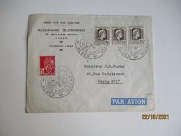 Algerie Alger  Foire Exposition 1950 Obliteration Lettre - Covers & Documents