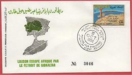 MAROC 1980 FDC Enveloppe Oblitération 1er JOUR Y&T N° 864 - Marokko (1956-...)