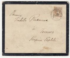 Austria Letter Cover Posted 1888 Wien To Krapinske Toplice B211015 - Covers & Documents