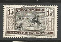 MARITANIE N° 22 CACHET BOGHE - Used Stamps