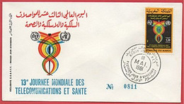 MAROC 1981 FDC Enveloppe Oblitération 1er JOUR Y&T N° 886 - Marokko (1956-...)