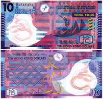 HONG KONG 10 DOLLARS 2018 P 401e - UNC (POLYMER) - Hongkong