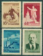 BULGARIA 1954 PEOPLE 30 Years From The Death Of VLADIMIR LENIN - Fine Set MNH - Ungebraucht