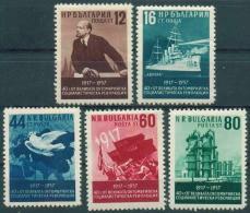 BULGARIA 1957 PEOPLE Lenin. The Great Socialists OCTOBER REVOLUTION - Fine Set MNH - Ungebraucht