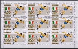 Olympics 1972 - Athletics - Fencing - AJMAN - Set Of 5 Sheets MNH - Estate 1972: Monaco