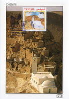 Carte Maximum -Mosquée De Chenini-Tataouine // Maximum Card -the Mosque Of Chenini- Tataouine - Maximumkarten (MC)