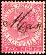 Pays : 289 (Malacca : Colonie Britannique)  Yvert Et Tellier N° :   32 (o)  Oblitération à La Plume - Straits Settlements