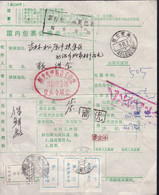 CHINA CHINE CINA PARCEL WITH HUBEI HUANGMAI 436500 ADDED CHARGE LABEL (ACL) 0.10 YUAN X4 GOOD! - Briefe U. Dokumente