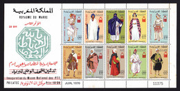 MAROC BLOC N°    8 ** MNH Neuf Sans Charnière, Bloc Tâché, B (CLR484) Congrès Des Donneurs De Sang - 1974 - Marokko (1956-...)