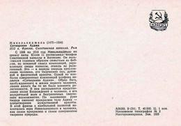 New Zealand 1997 - Unclassified