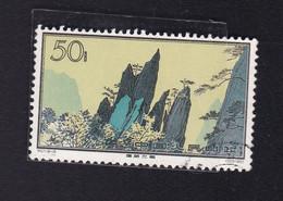 CHINA CHINE CINA 1963.10.5 HUANGSHAN LANDSCAPES  STAMP 50f - Gebraucht