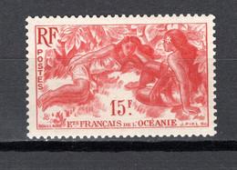 OCEANIE  N° 198  NEUF AVEC CHARNIERE COTE  6.50€    FEMME - Unused Stamps