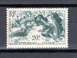 OCEANIE  N° 199  NEUF AVEC CHARNIERE COTE  7.00€    FEMME - Unused Stamps