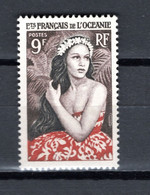 OCEANIE  N° 203  NEUF AVEC CHARNIERE COTE  10.00€    FEMME - Unused Stamps