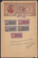 THIKANA DEVGARH Udaipur State 2R Court Fee Stamp Paper Mewar State Court India British (**) Inde Indien - Sonstige