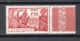 OCEANIE  N° 128   NEUF SANS CHARNIERE COTE 3.35€    EXPOSITION DE NEW YORK - Unused Stamps