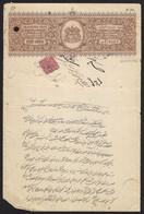 India BHARATPUR STATE 8a Stamp Paper  Revenue Stamp Pair  British India (**) Inde Indien - Sonstige