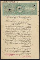 India BHARATPUR STATE 10Rs Stamp Paper Islam Revenue Stamp Pair  British India (**) Inde Indien - Sonstige