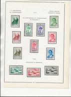 MAROC - N° 374 A 385 NEUF CHARNIERE - ANNEE 1957 A 1958 - COTE : 27,50 € - Marokko (1956-...)
