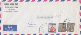 Enveloppe Cover National Museum Stores Riyadh To Paris - Arabia Saudita