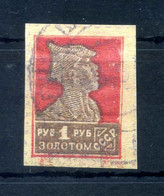 1923-25 URSS N.245b (Tipografica) USATO - Used Stamps