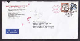 China: Airmail Cover To USA, 1994, 3 Stamps, Architecture, Heritage (damaged) - Briefe U. Dokumente