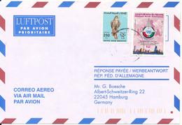 UAE Abu Dhabi Air Mail Cover Sent To Germany - Abu Dhabi