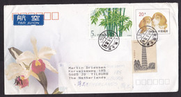 China: Airmail Stationery Cover To Netherlands, 1994, 2 Extra Stamps, Dog Puppy, Tower, Bamboo, Orchid Flower (creases) - Briefe U. Dokumente