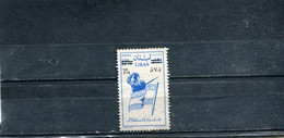 Liban 1959 Yt 160 * Timbres De 1958-59 Surchargés - Lebanon