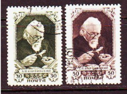USSR 1947. A. Karpinsky. Used. Mi. Nr. 1081-82. - Used Stamps