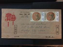CHINA, Tai WAN, Letter Cover, Taiwan To USA, Rare, Beautiful, CINA, CHINE,  LIST 973 - Covers & Documents